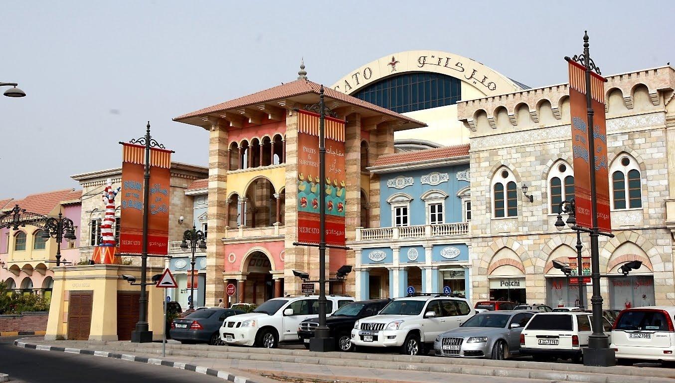 صورة افضل 7 انشطة في ميركاتو مول دبي