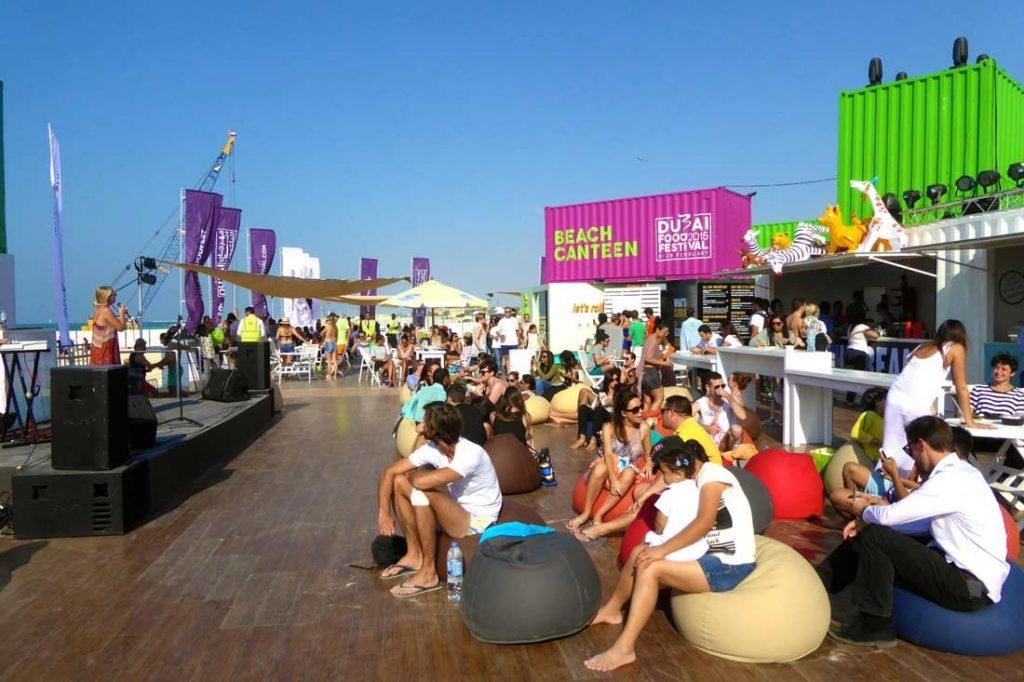 شاطئ كايت بيتش دبي