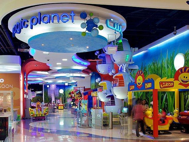 مدينة الألعاب الترفيهية ماجيك بلانيت مول الإمارات