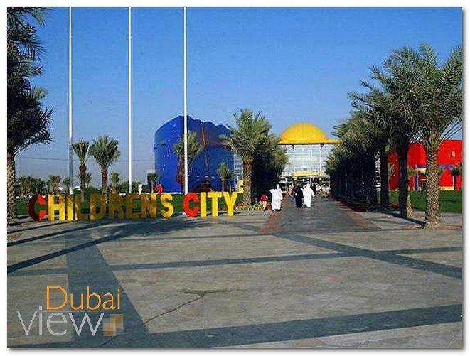 اسعار تذاكر حديقة الخور دبي