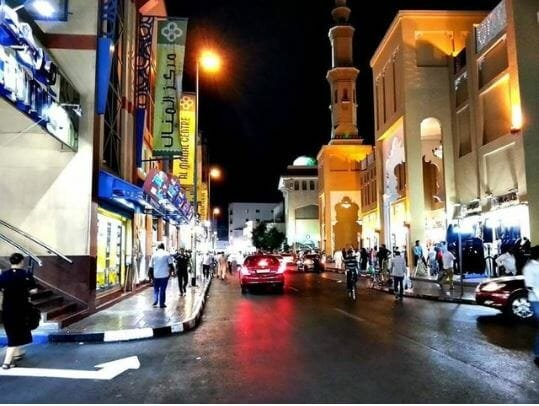 سوق نايف