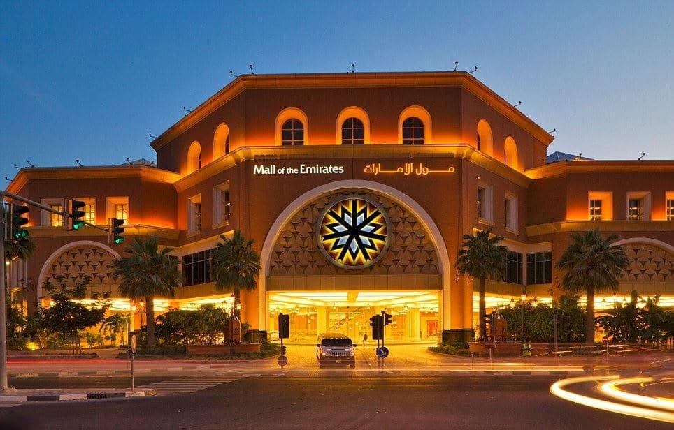 صورة أفضل 8 مطاعم في مول الإمارات