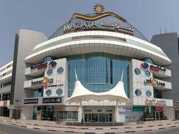 Photo of مركز مزايا