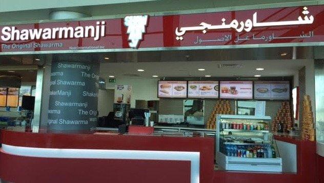 صورة مطعم شاورمنجي في دبي