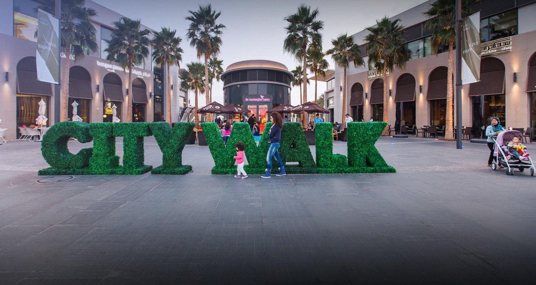 صورة سيتي ووك في دبي