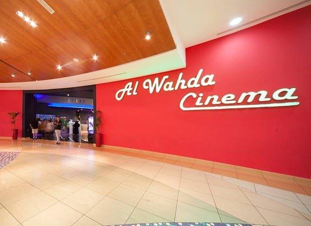 عناوين فروع سينما الوحدة مول في الإمارات