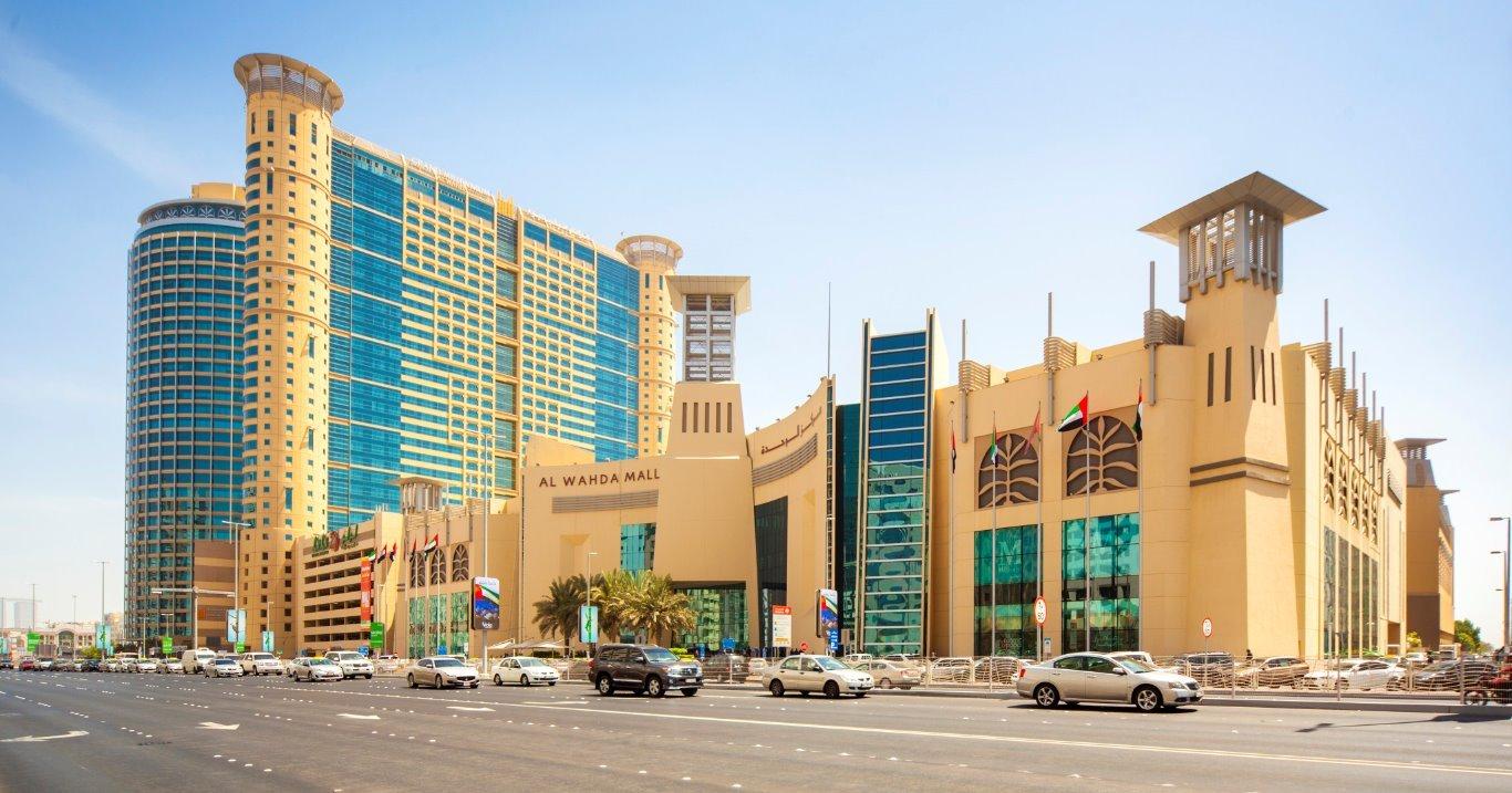 صورة سينما الوحدة مول في الإمارات