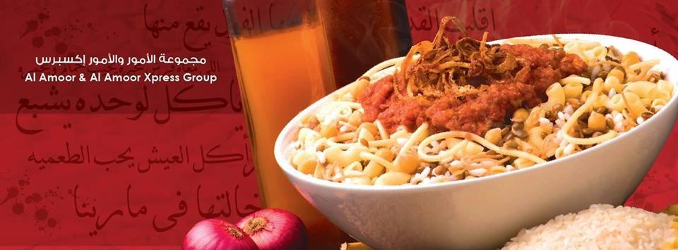 صورة أفضل 10 أطباق في مطعم الامور البرشاء دبي