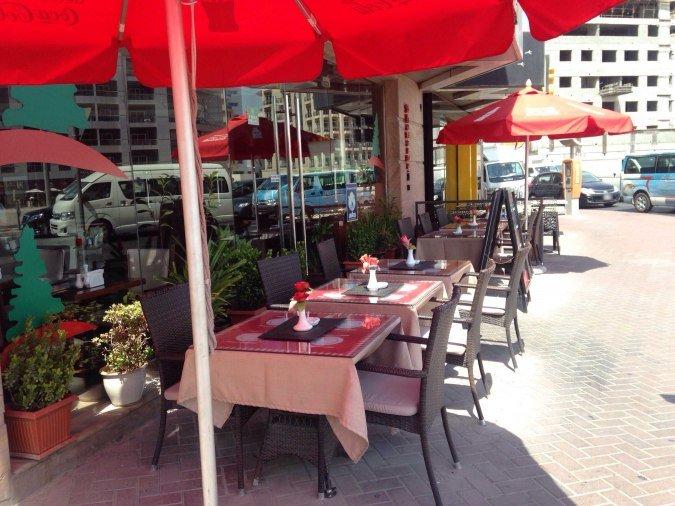 صورة منيو مطعم الامور البرشاء بالعربي