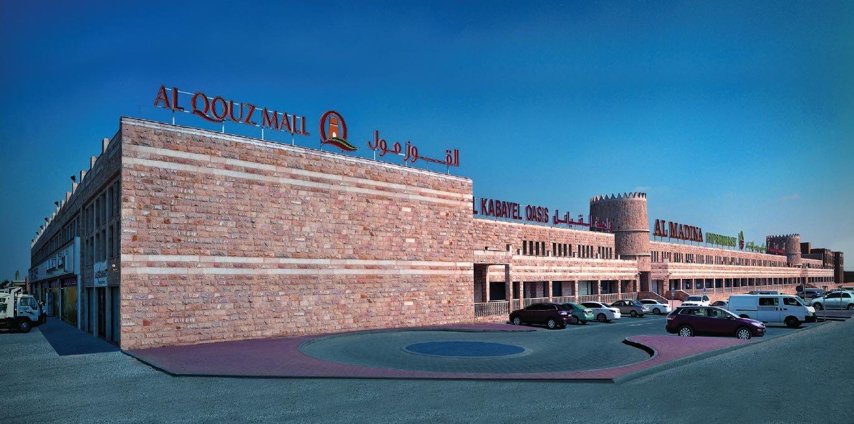 صورة تعرف على القوز مول في دبي