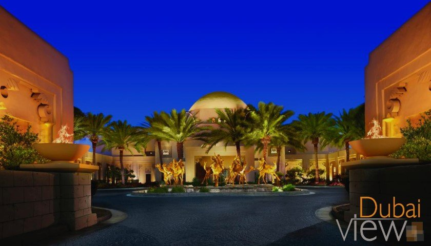 أفضل فنادق جزيرة النخلة