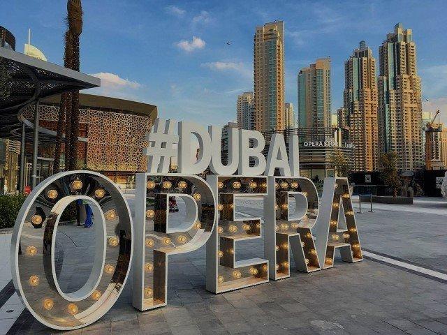 معلومات عن اوبرا دبي