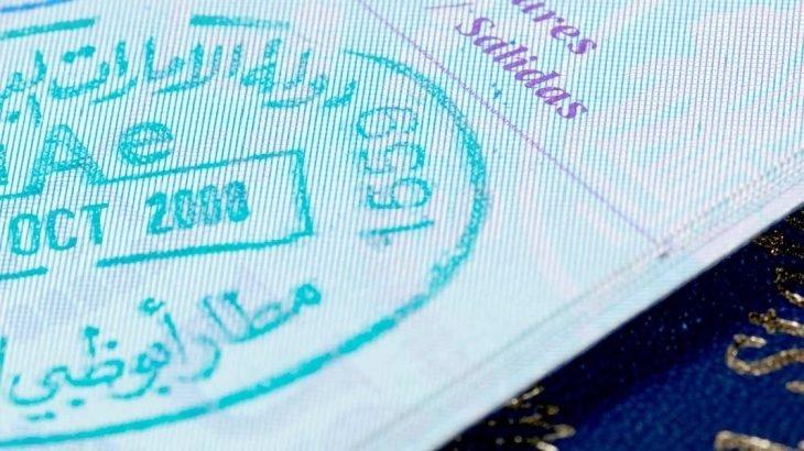صورة معلومات وطرق الحصول على فيزا دبي