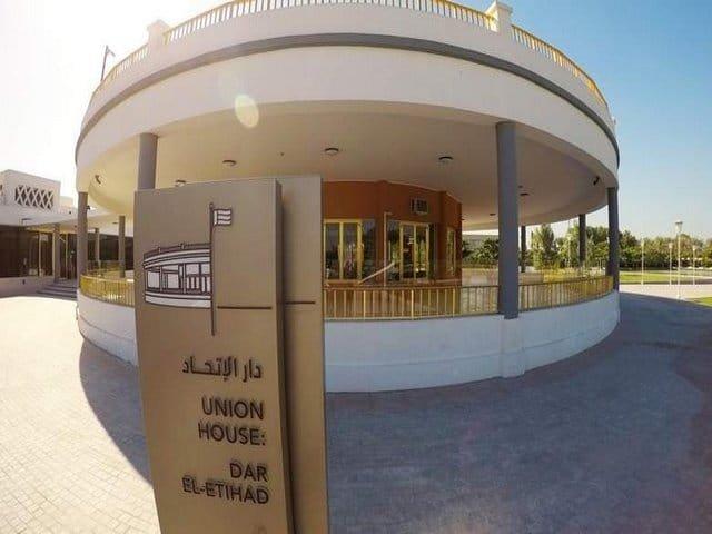 أوقات العمل في متحف الاتحاد دبي