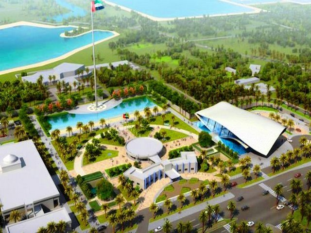 موقع متحف الاتحاد دبي