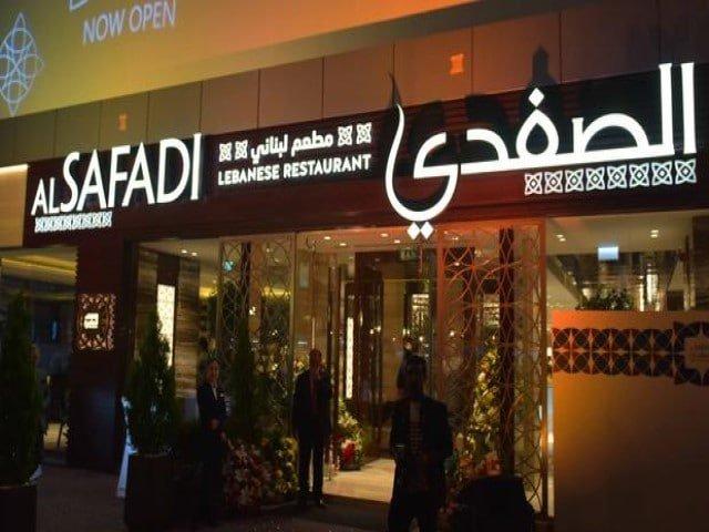 مطاعم شارع الرقة