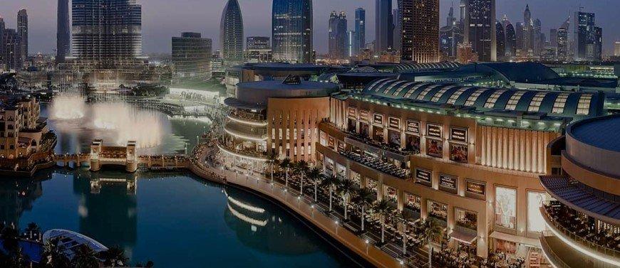 افضل 5 فنادق قريبة من دبي مول
