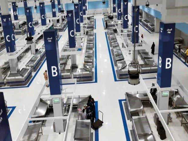 سوق السمك الجديد دبي