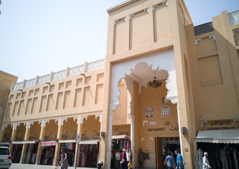 صورة افضل 9 من فنادق سوق نايف دبي