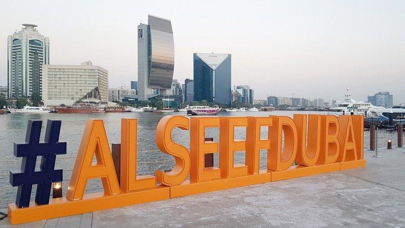مشروع السيف خور دبي