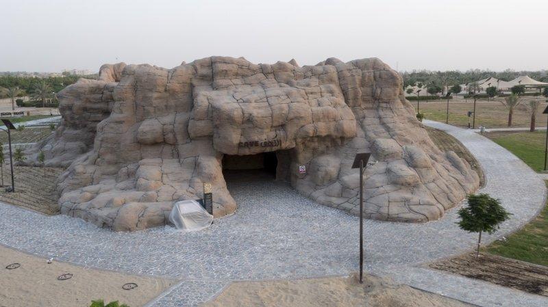 الحديقة القرانية دبي