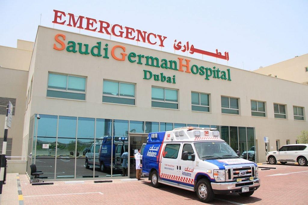 يعتبر مستشفى السعودي الالماني من أبرز اسماء مستشفيات دبي الخاصة