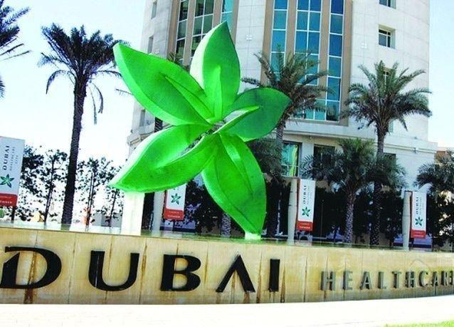 صورة دليل أبرز مستشفيات ومراكز مدينة دبي الطبية 2020