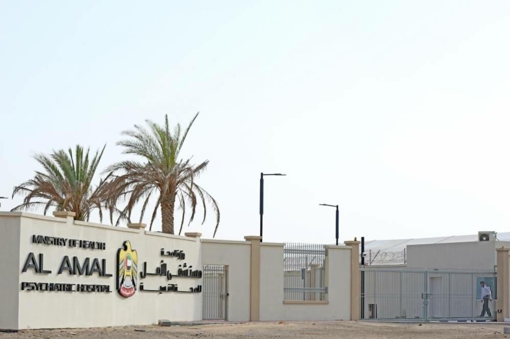يقدم مستشفى الامل الذي يعتبر من أحد المستشفيات الحكومية في دبي خدمات العلاج من الادمان