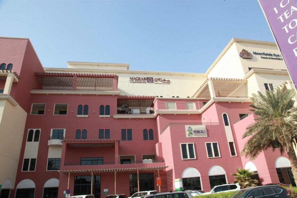 يعد مستشفى المغربي أحد أفضل مستشفيات دبي الخاصة للعيون