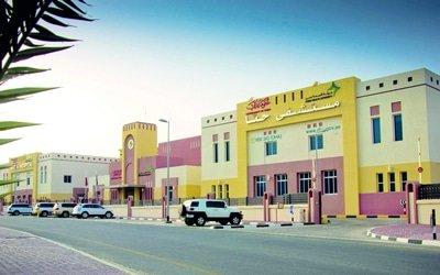 مستشفى حتا هو واحداً من أبرز مستشفيات دبي الحكومية