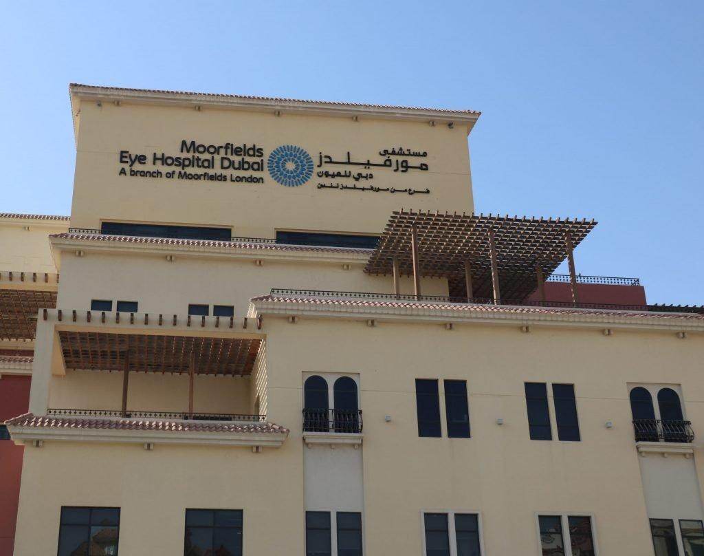 يعد مستشفى مورفيلدز من أهم وأشهر مستشفيات العيون في دبي