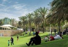 صورة حديقة زعبيل دبي – زعبيل بارك – صور – الموقع