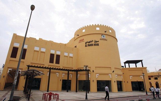 حصن الفهيدي او قلعة الفهيدي دبي