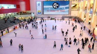 صورة حلبة دبي للتزلج على الجليد افضل الاماكن في العالم