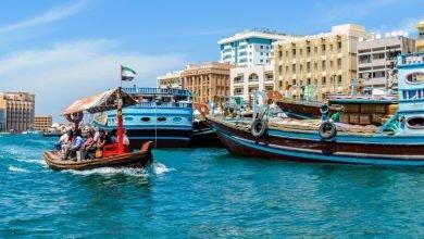 صورة تعرف على خور دبي بالصور مع أفضل الأنشطة السياحية