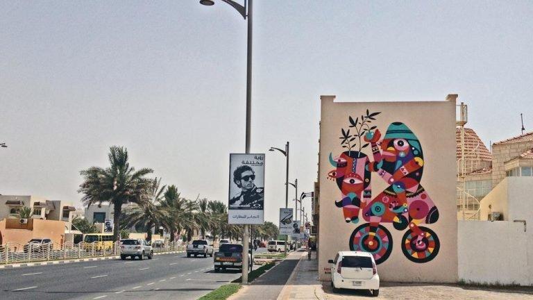 شارع جميرا دبي