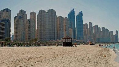 شاطئ الجي بي ار دبي