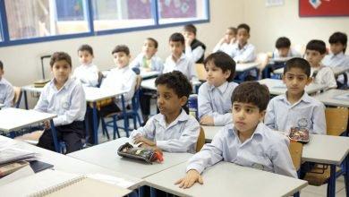 مدارس دبي الخاصة العربية