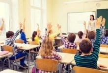 صورة قائمة مدارس دبي الخاصة منهاج عربي