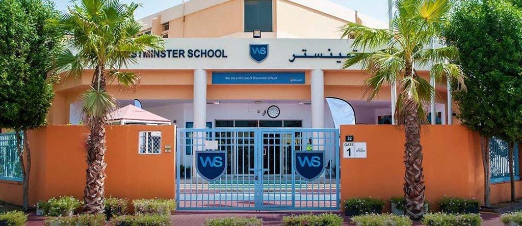 قائمة مدارس النهدة في دبي الخاصة