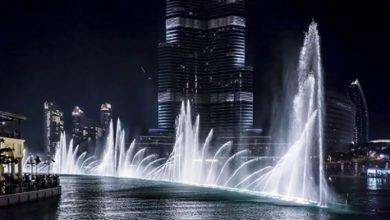 مطاعم دبي مول المطله على النافوره