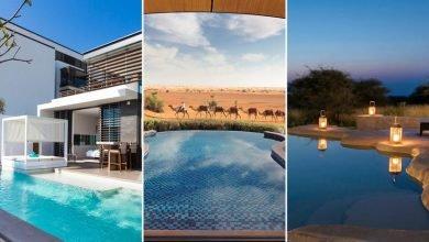 صورة أفضل 12 فندق مع مسبح خاص في دبي