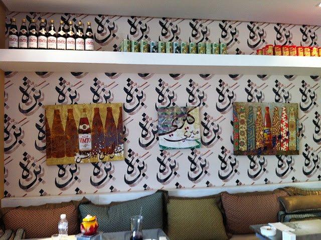 اسعار مطاعم سيتي ووك دبي