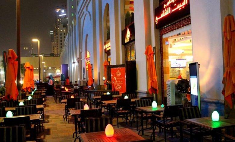 البيت الشامي دبي