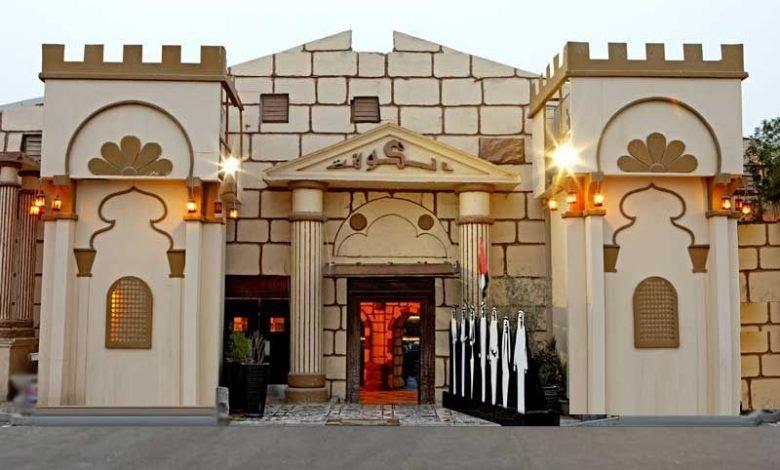 مطعم الكوفة دبي