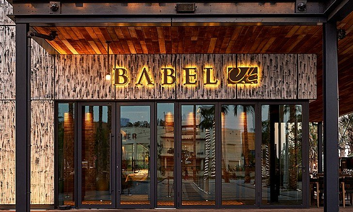 مطعم بابل دبي مول