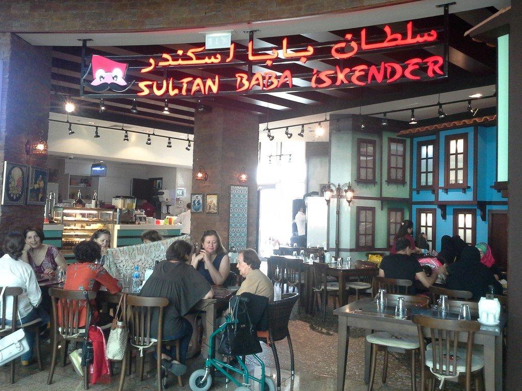 أفضل مطاعم فيستيفال سيتي دبي
