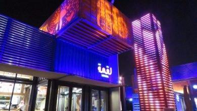 مطعم لقمة دبي