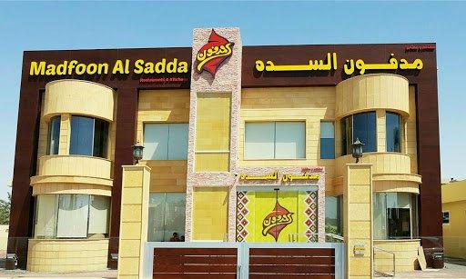 مطعم مدفون السدة دبي