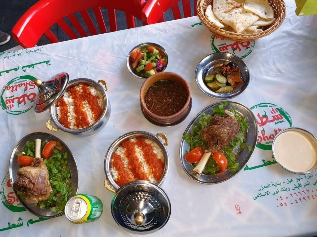 منيو مطعم شطة ابو هيل